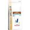 Vdiet cat gastro intestinal moderate calorie 2kg (ROYAL CANIN)