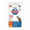 science plan feline adulte oral care 1.5kg (HILL's)