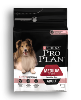 proplan dog adulte medium skin 14kg (PURINA)