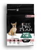 proplan dog adulte small skin 3kg (PURINA)