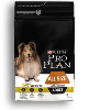 proplan dog light all size 14kg (PURINA)